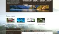 Природа и цветы, Иммиграция, Финский язык — статьииюня