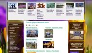 Статьи на сайтефевраль