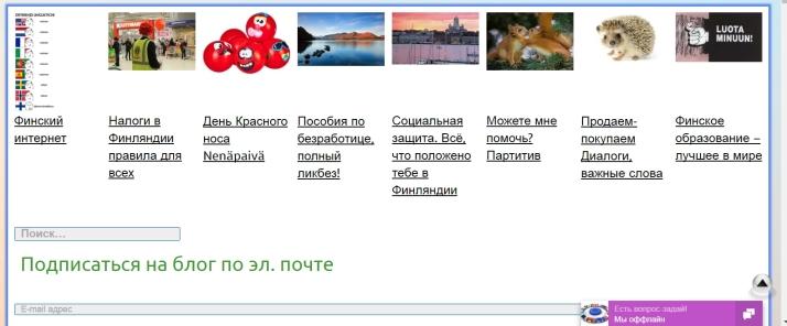 http://www.infinland.net/