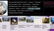 Статьи июля на сайтеinfinland.net