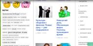 Проект Учим финский Статьи января2018
